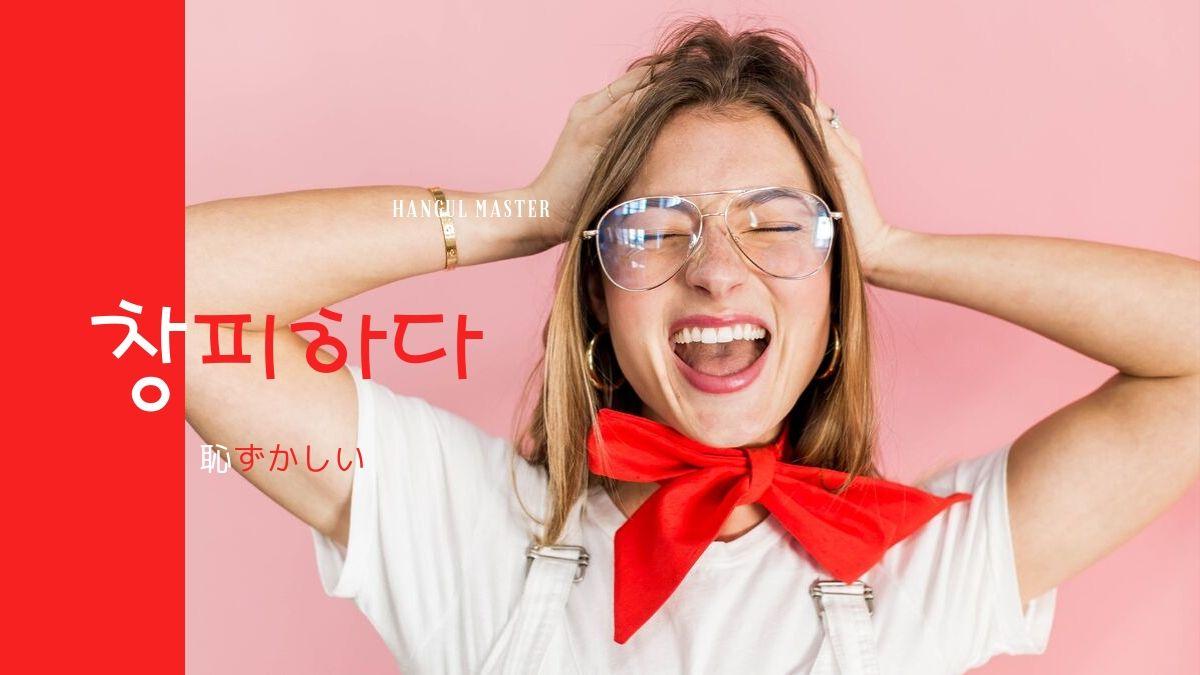 f:id:yukik8er:20190916143702j:plain
