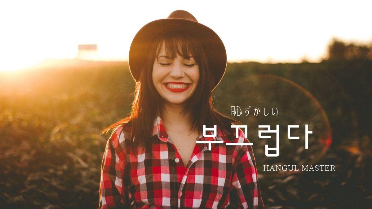 f:id:yukik8er:20190916144213j:plain