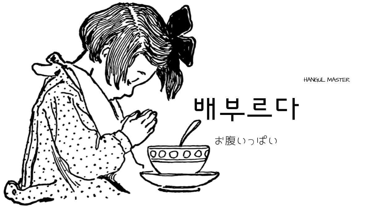 f:id:yukik8er:20190917182405j:plain
