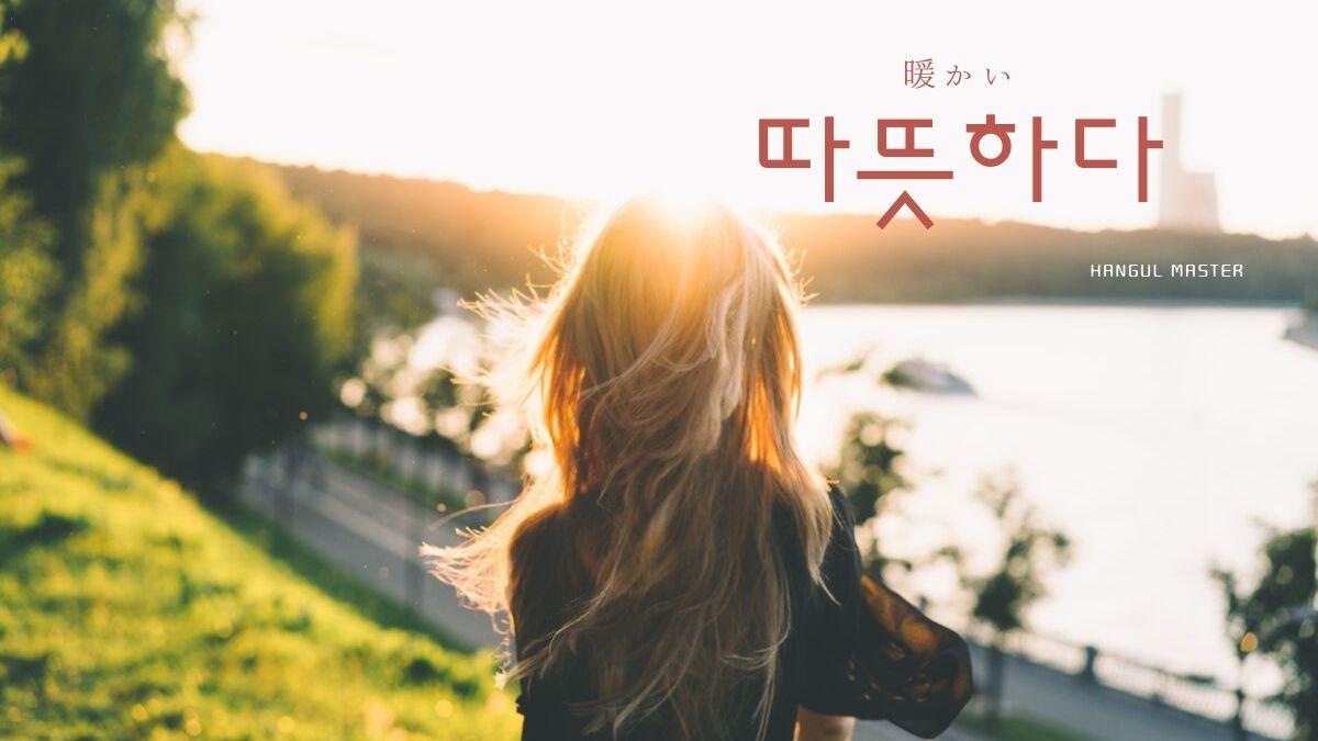 f:id:yukik8er:20190917192638j:plain