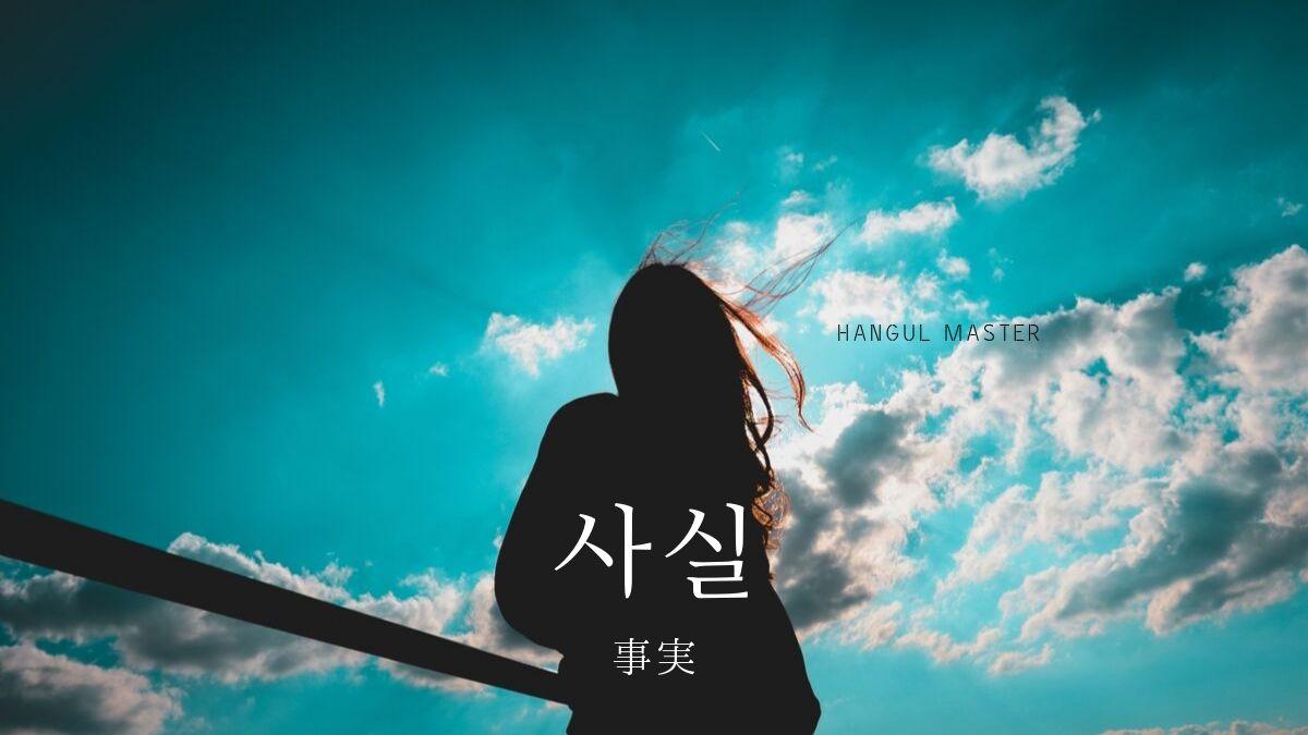 f:id:yukik8er:20190918101310j:plain