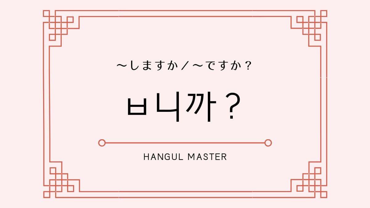 f:id:yukik8er:20190918143444j:plain
