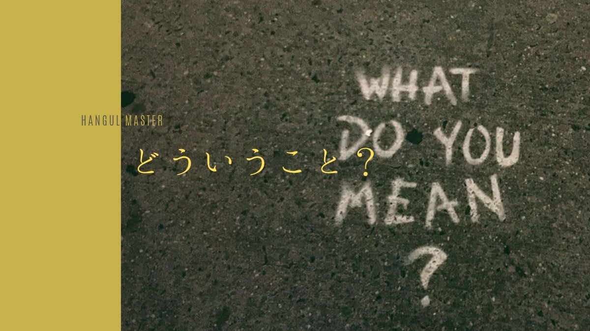 f:id:yukik8er:20190920102246j:plain