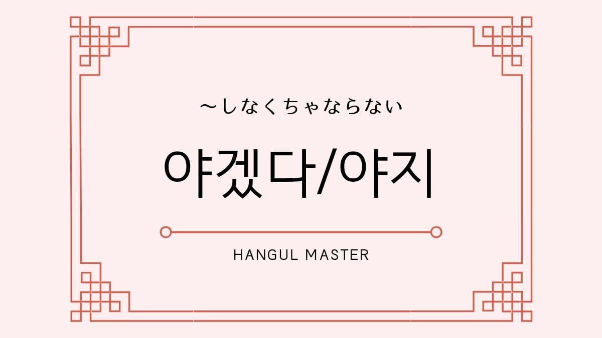 f:id:yukik8er:20190920140340j:plain
