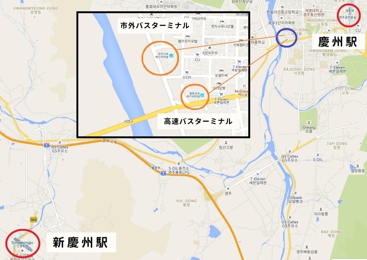 f:id:yukik8er:20190921134644j:plain