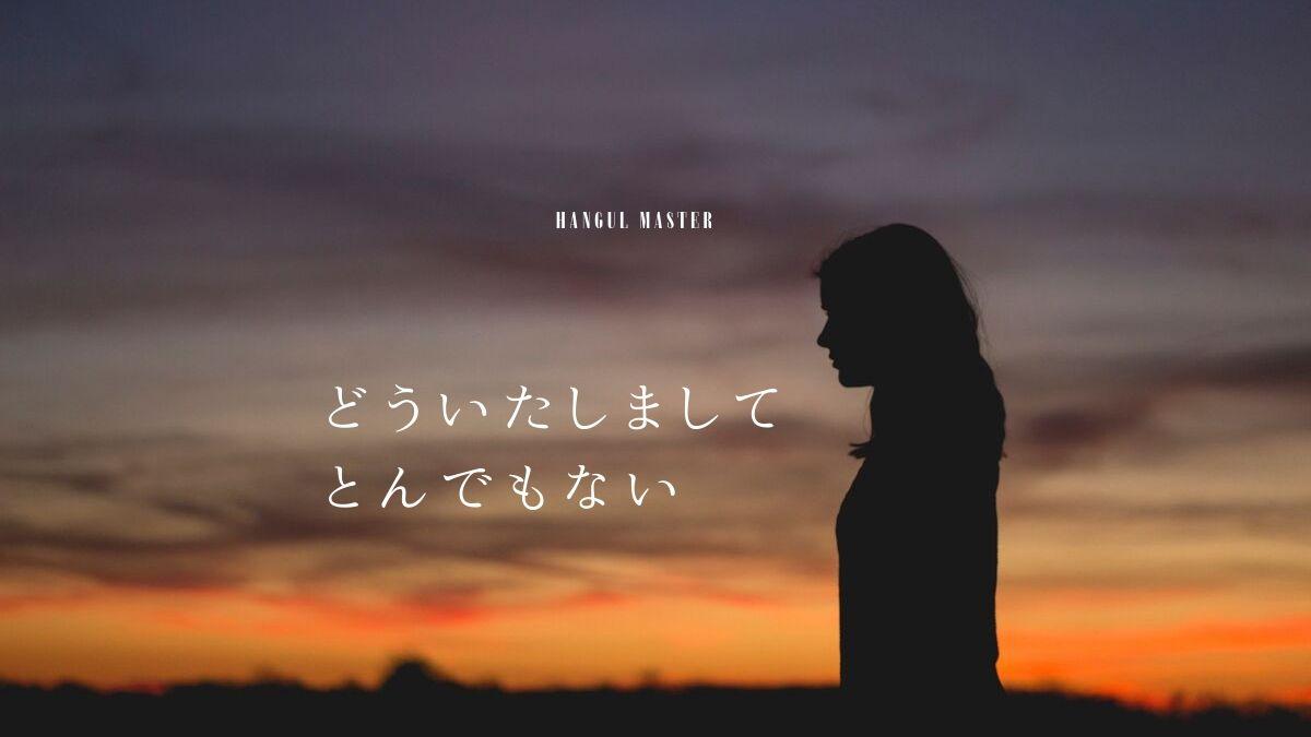 f:id:yukik8er:20190922143253j:plain