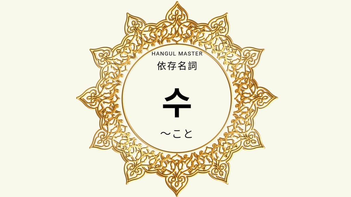 f:id:yukik8er:20190922184814j:plain