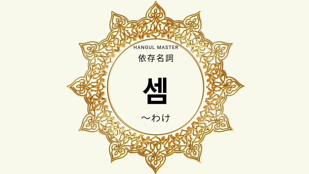 f:id:yukik8er:20190922185307j:plain