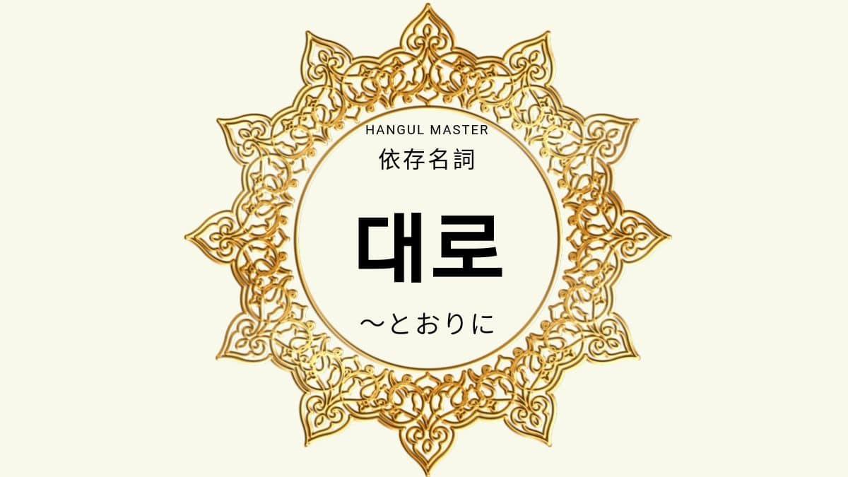 f:id:yukik8er:20190922190620j:plain