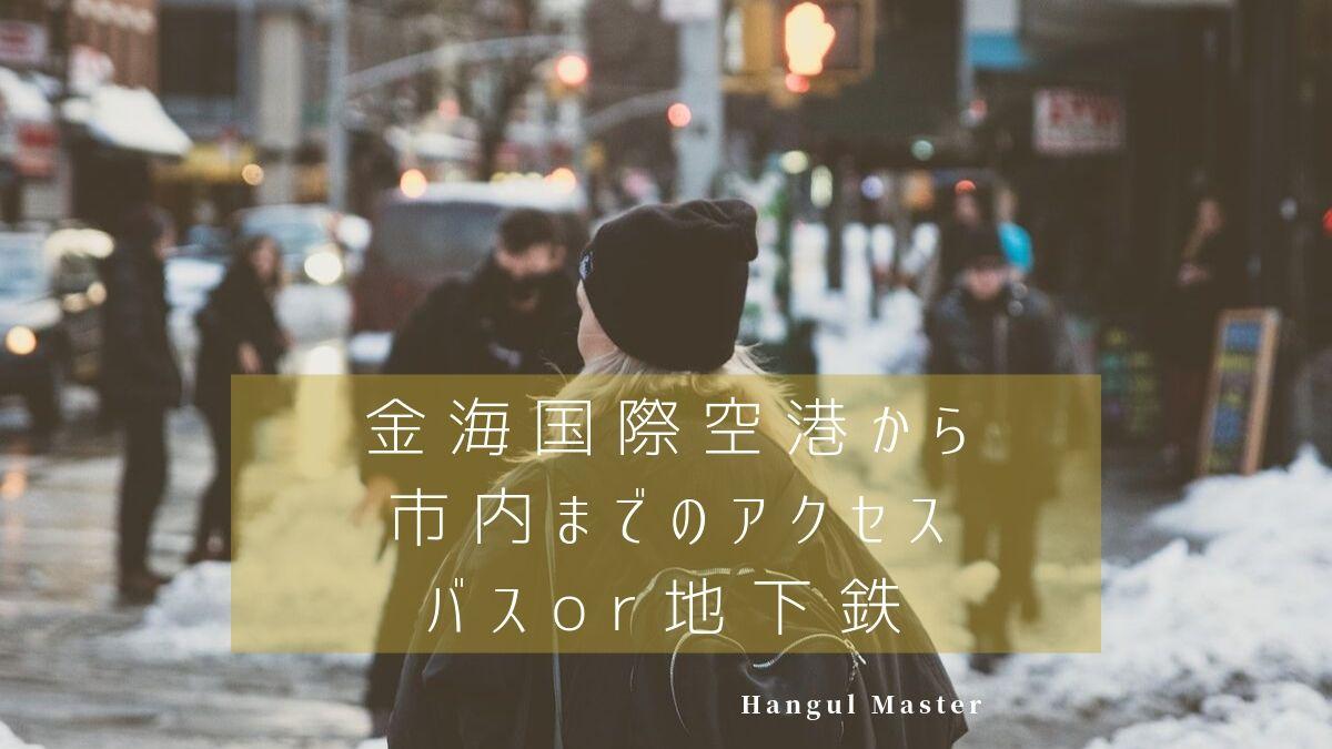 f:id:yukik8er:20190925000453j:plain