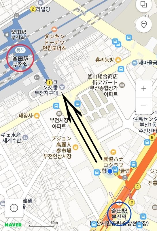 f:id:yukik8er:20190927002005j:plain