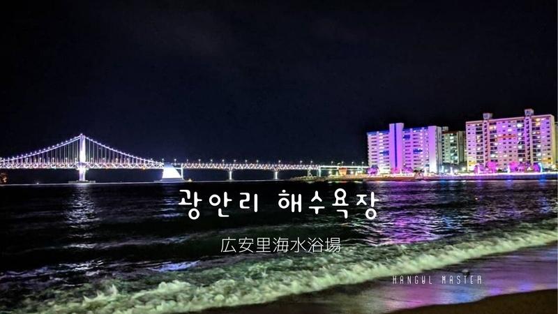 f:id:yukik8er:20190930120640j:plain