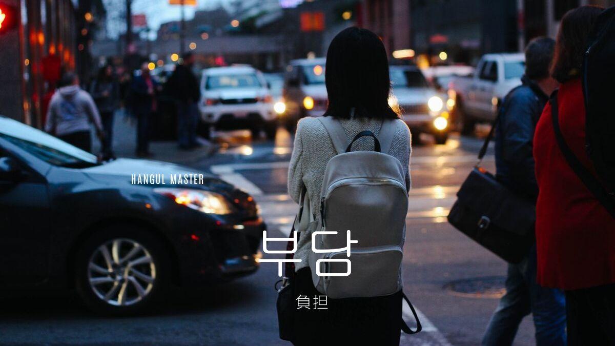 f:id:yukik8er:20191002161531j:plain