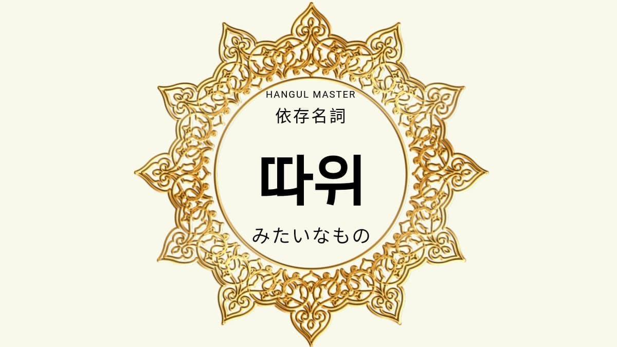 f:id:yukik8er:20191008175056j:plain