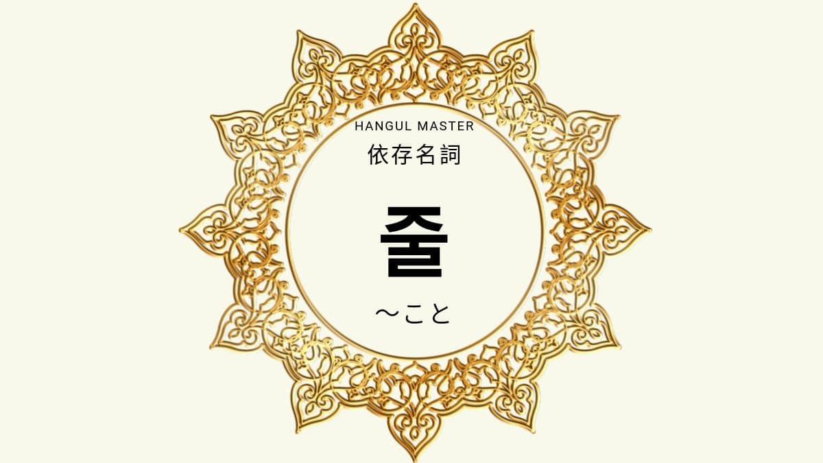 f:id:yukik8er:20191008175109j:plain