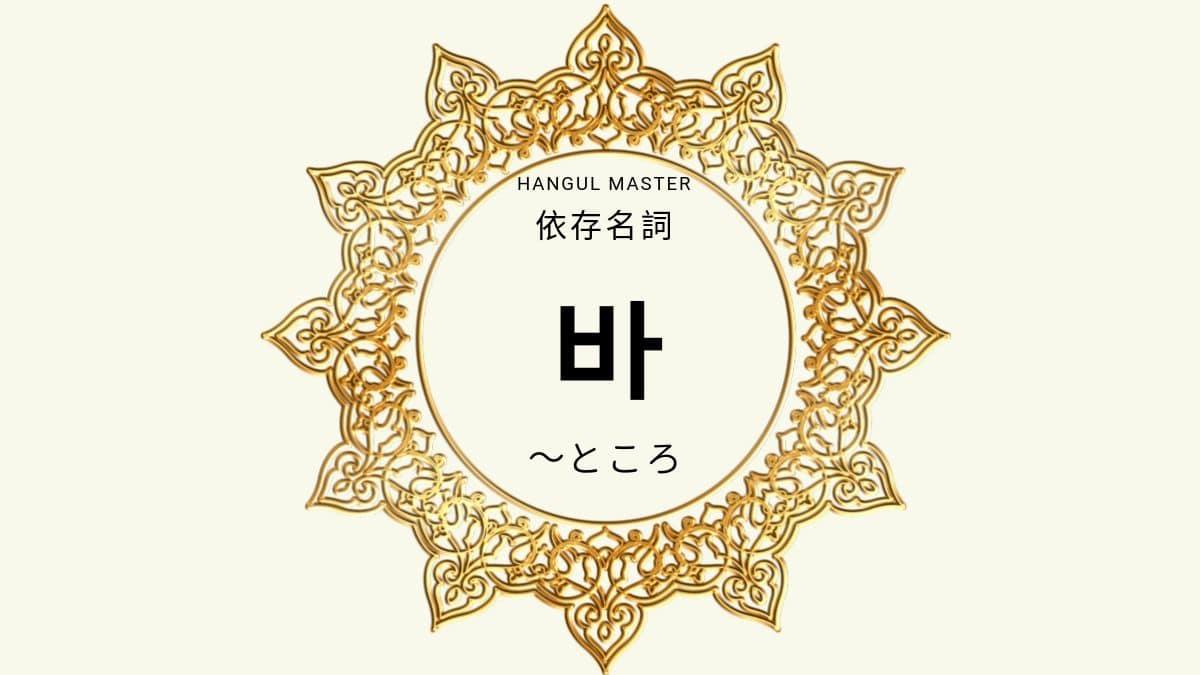 f:id:yukik8er:20191008205743j:plain