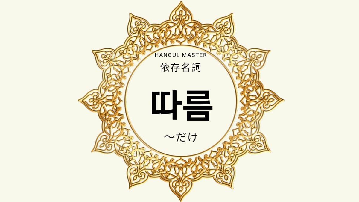 f:id:yukik8er:20191008205825j:plain