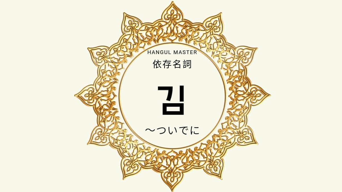 f:id:yukik8er:20191008205849j:plain