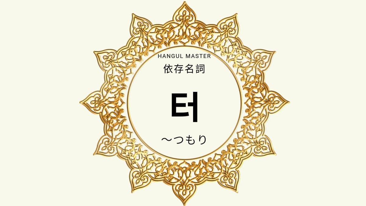 f:id:yukik8er:20191008211338j:plain