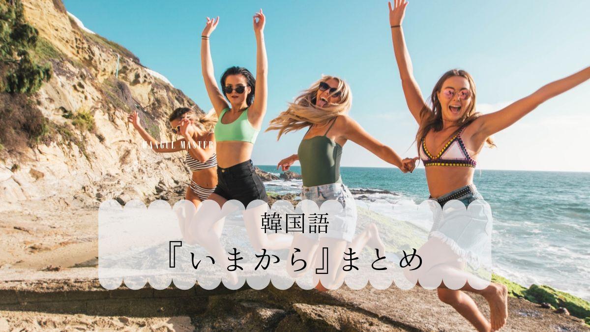 f:id:yukik8er:20191009224850j:plain