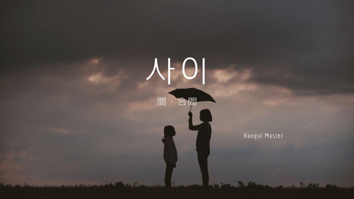 f:id:yukik8er:20191010162218j:plain