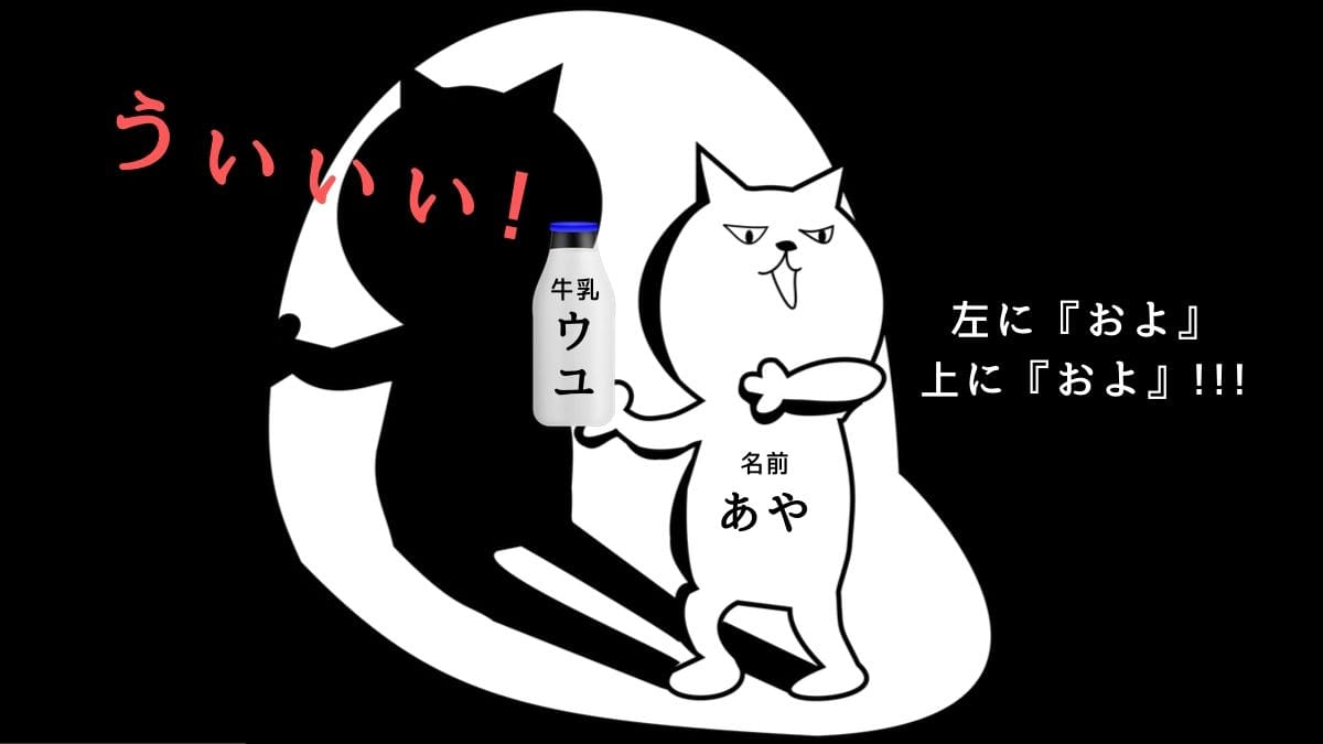 f:id:yukik8er:20191010224526j:plain