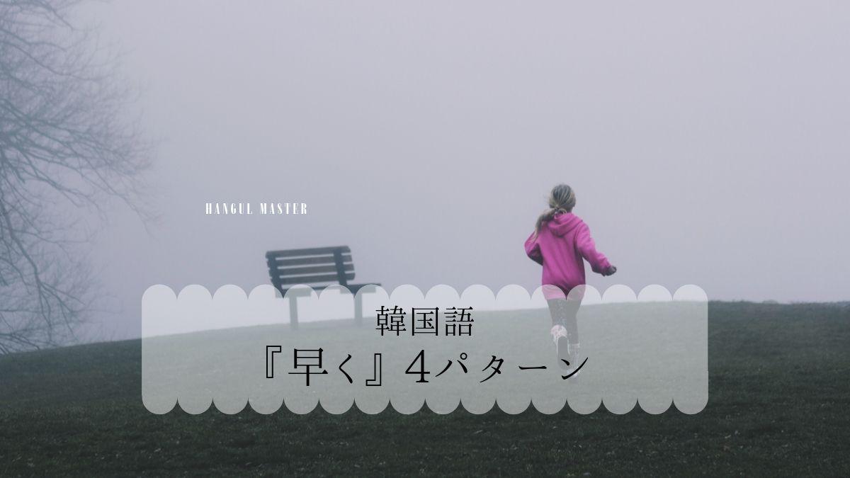 f:id:yukik8er:20191011160930j:plain
