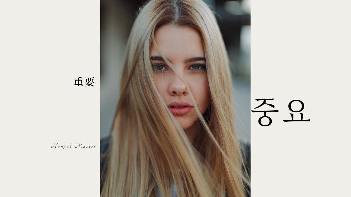 f:id:yukik8er:20191012084951j:plain