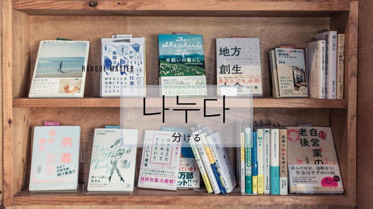 f:id:yukik8er:20191012094724j:plain
