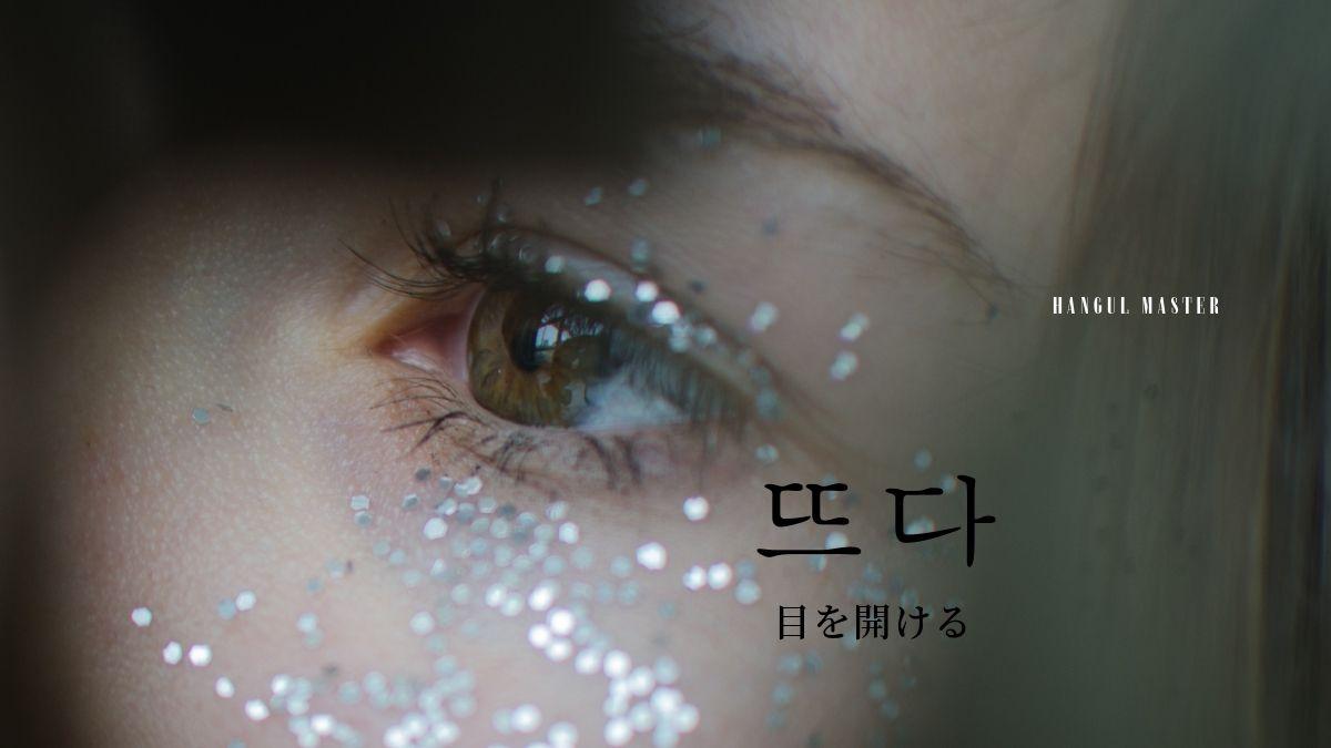 f:id:yukik8er:20191012105842j:plain