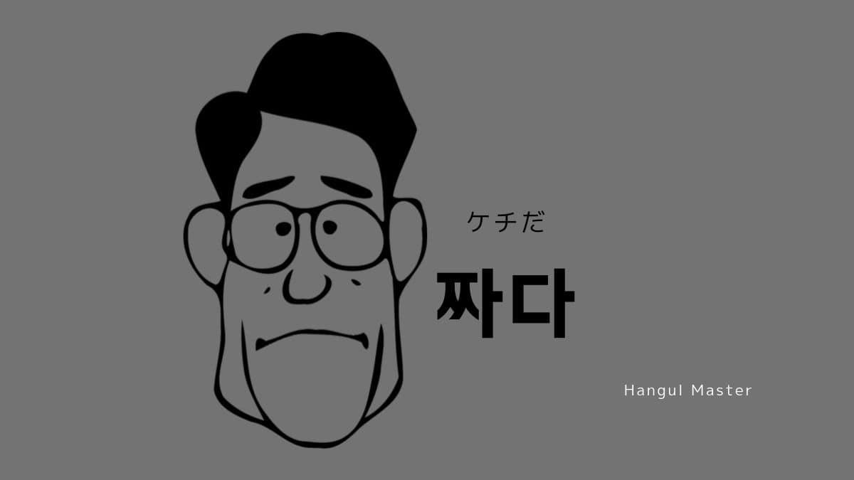 f:id:yukik8er:20191012132126j:plain