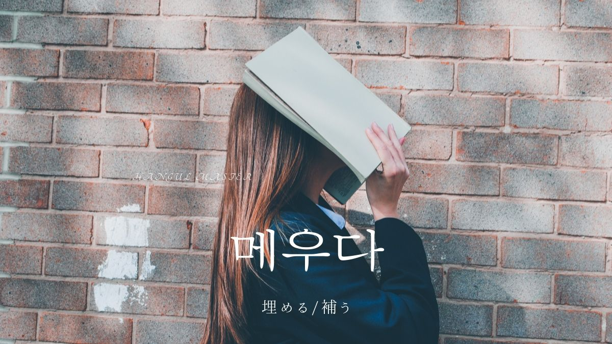 f:id:yukik8er:20191012154844j:plain