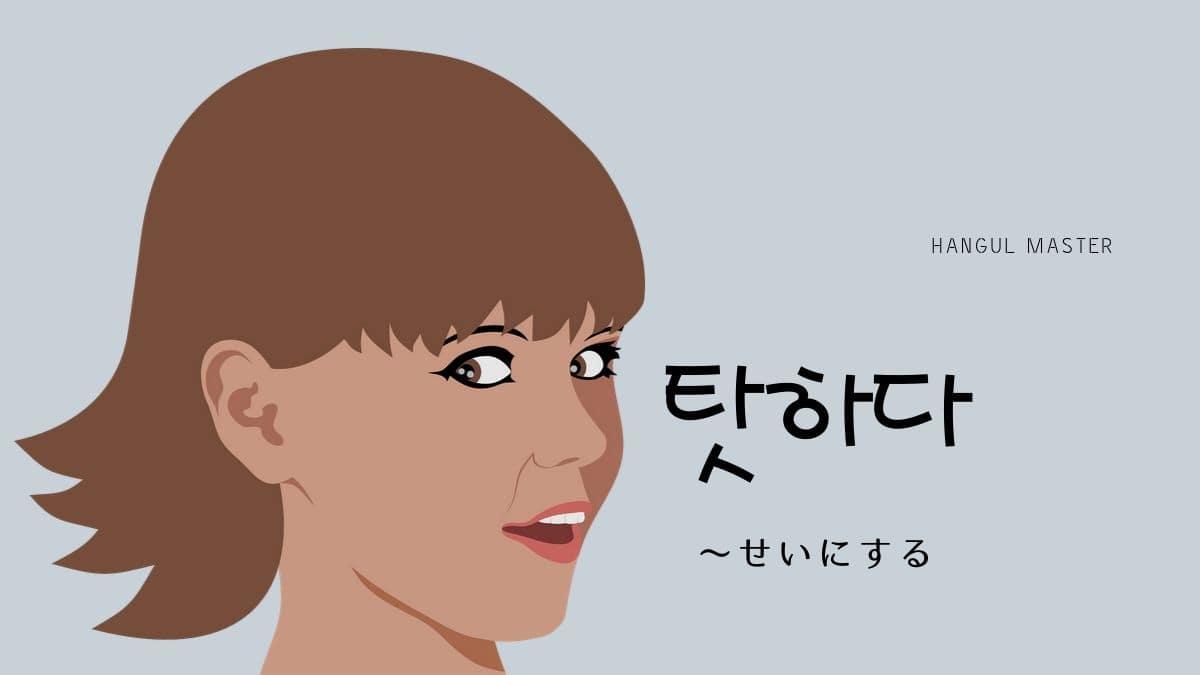 f:id:yukik8er:20191016224147j:plain
