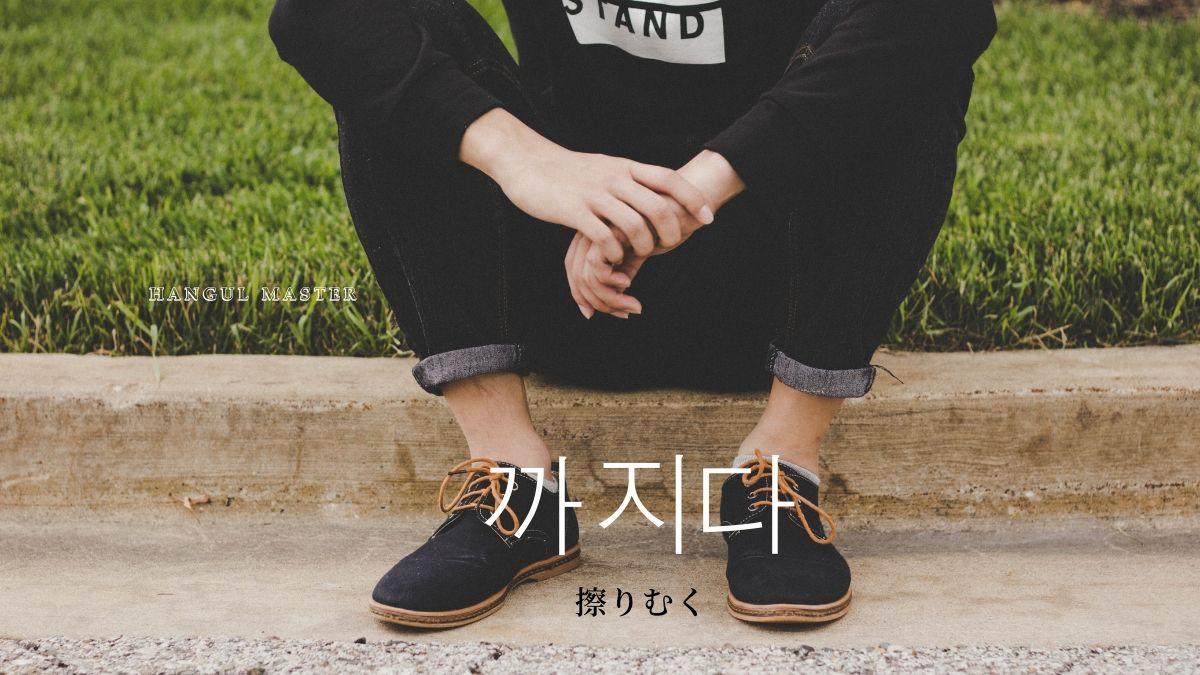 f:id:yukik8er:20191020133154j:plain