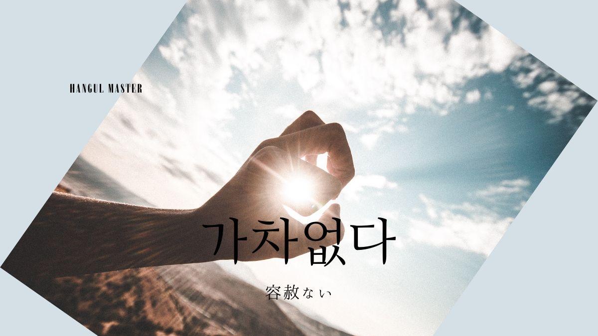 f:id:yukik8er:20191020151836j:plain