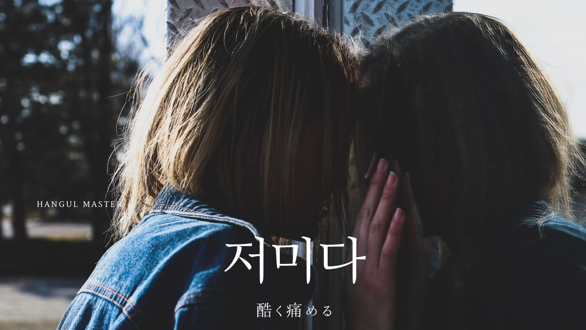 f:id:yukik8er:20191026192634j:plain
