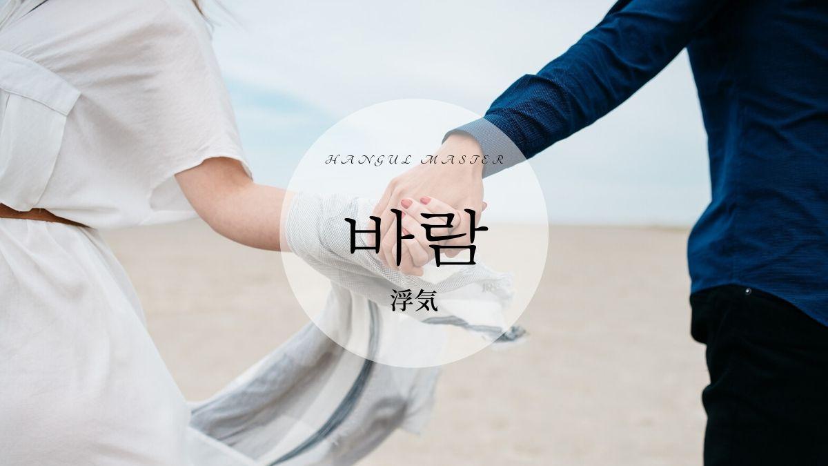 f:id:yukik8er:20191026202310j:plain
