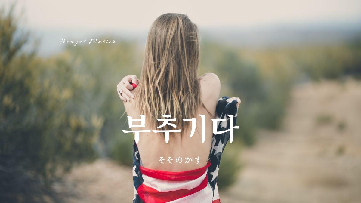 f:id:yukik8er:20191111161712j:plain