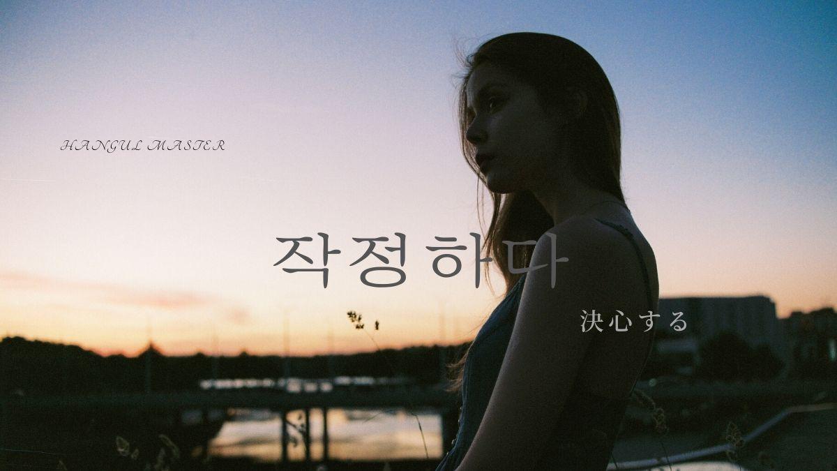 f:id:yukik8er:20191114223255j:plain