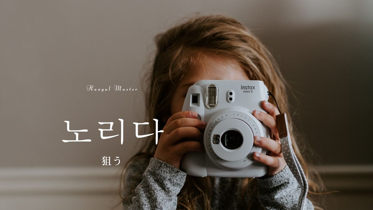 f:id:yukik8er:20191118151700j:plain