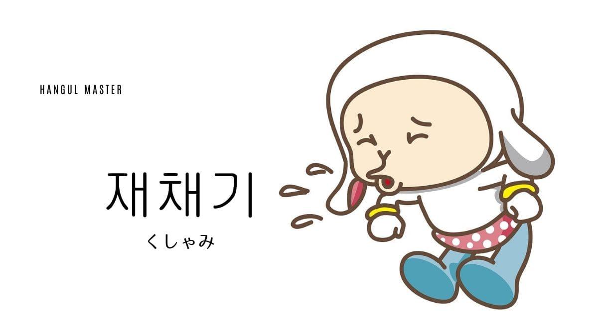 f:id:yukik8er:20191121151120j:plain