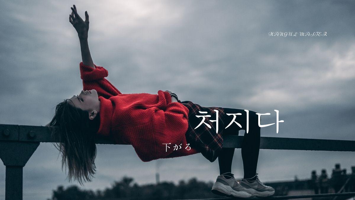 f:id:yukik8er:20191121175705j:plain
