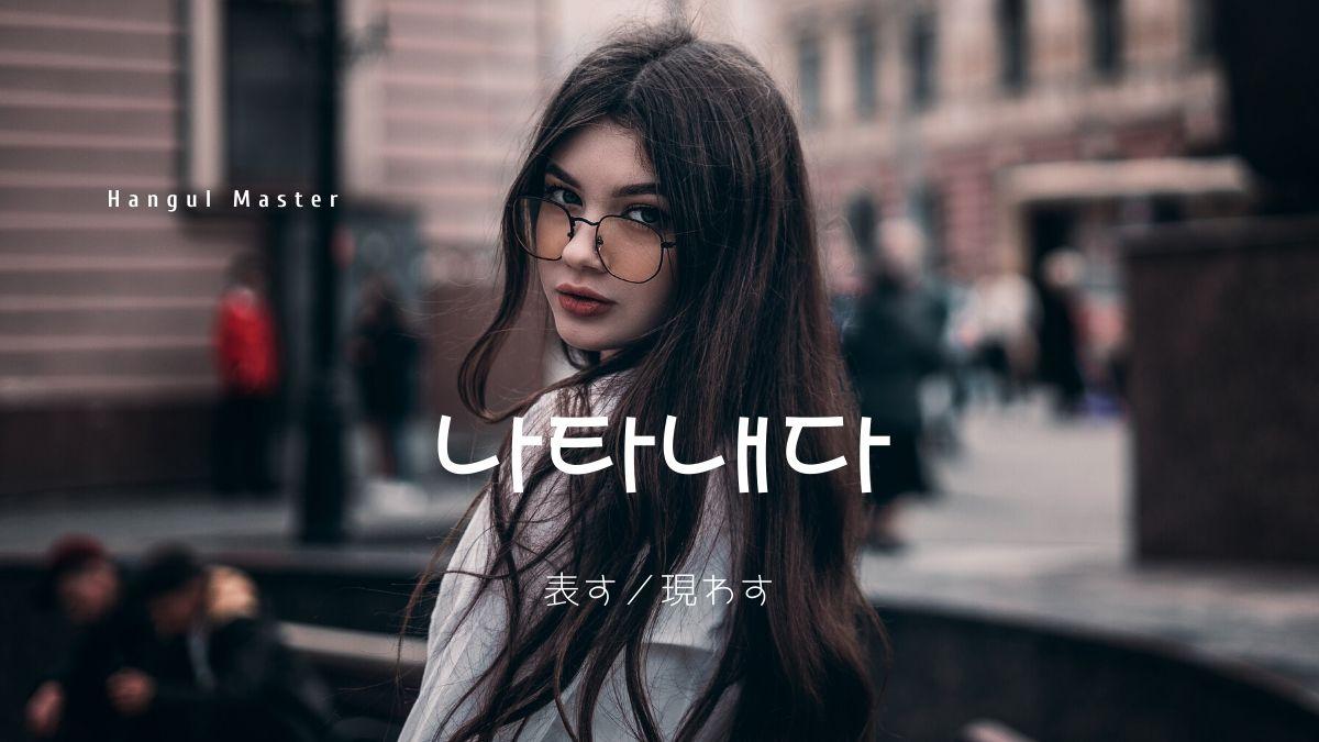 f:id:yukik8er:20191121184521j:plain