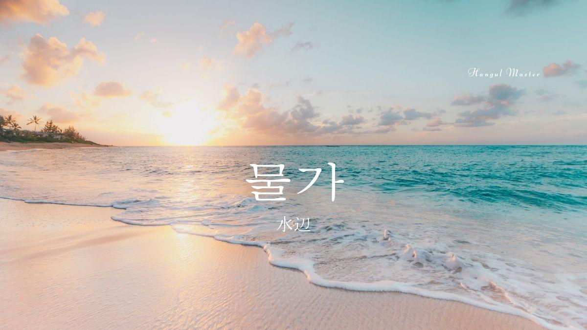 f:id:yukik8er:20191124193137j:plain
