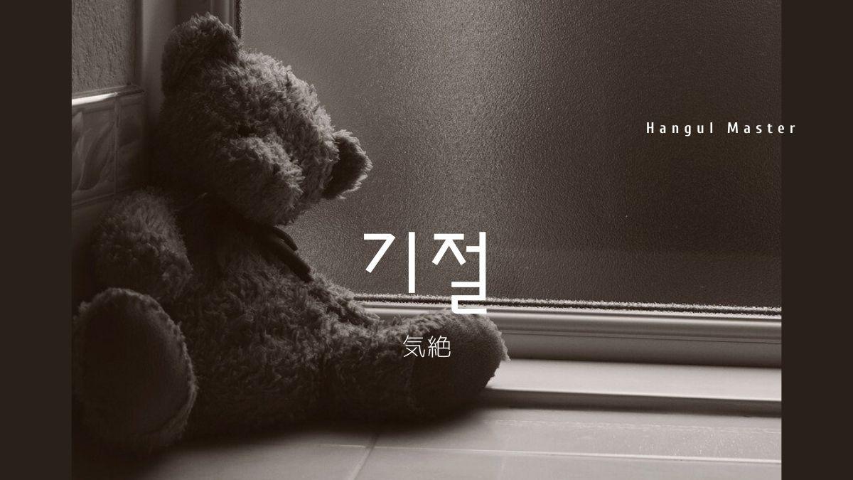 f:id:yukik8er:20191128111401j:plain