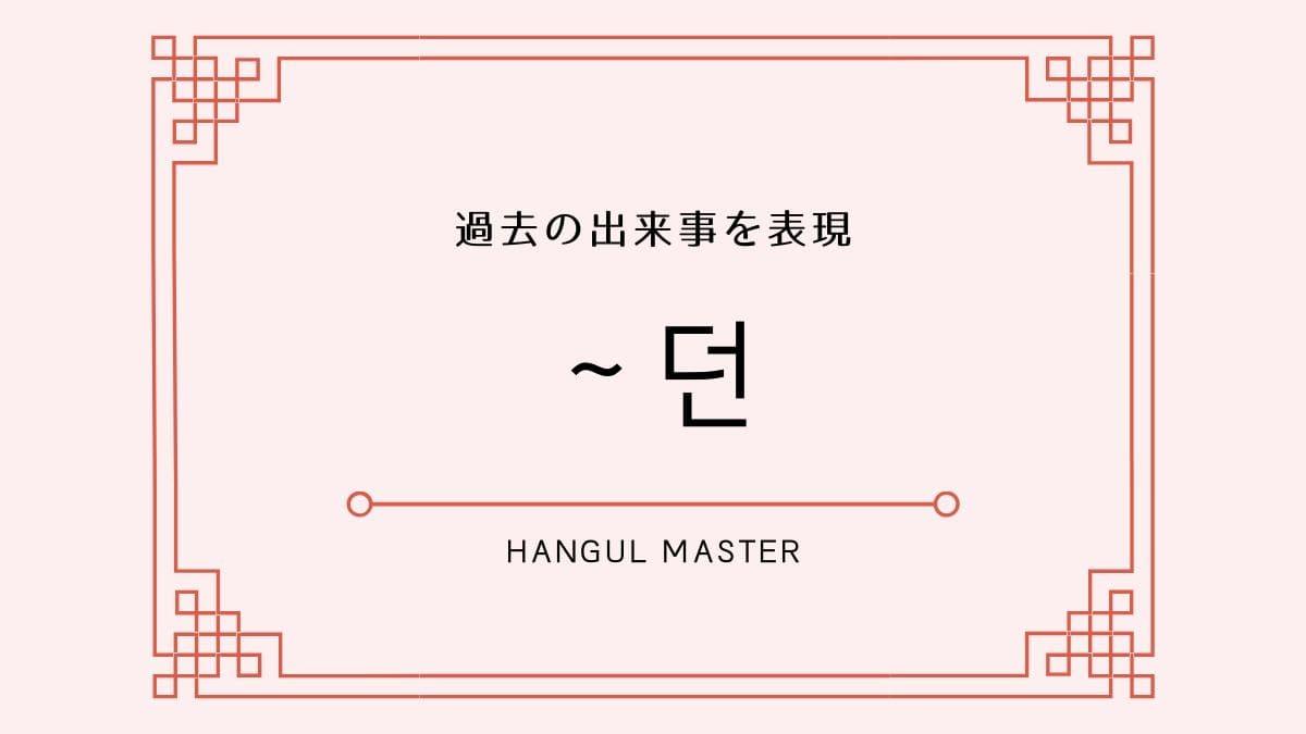 f:id:yukik8er:20200117193713j:plain