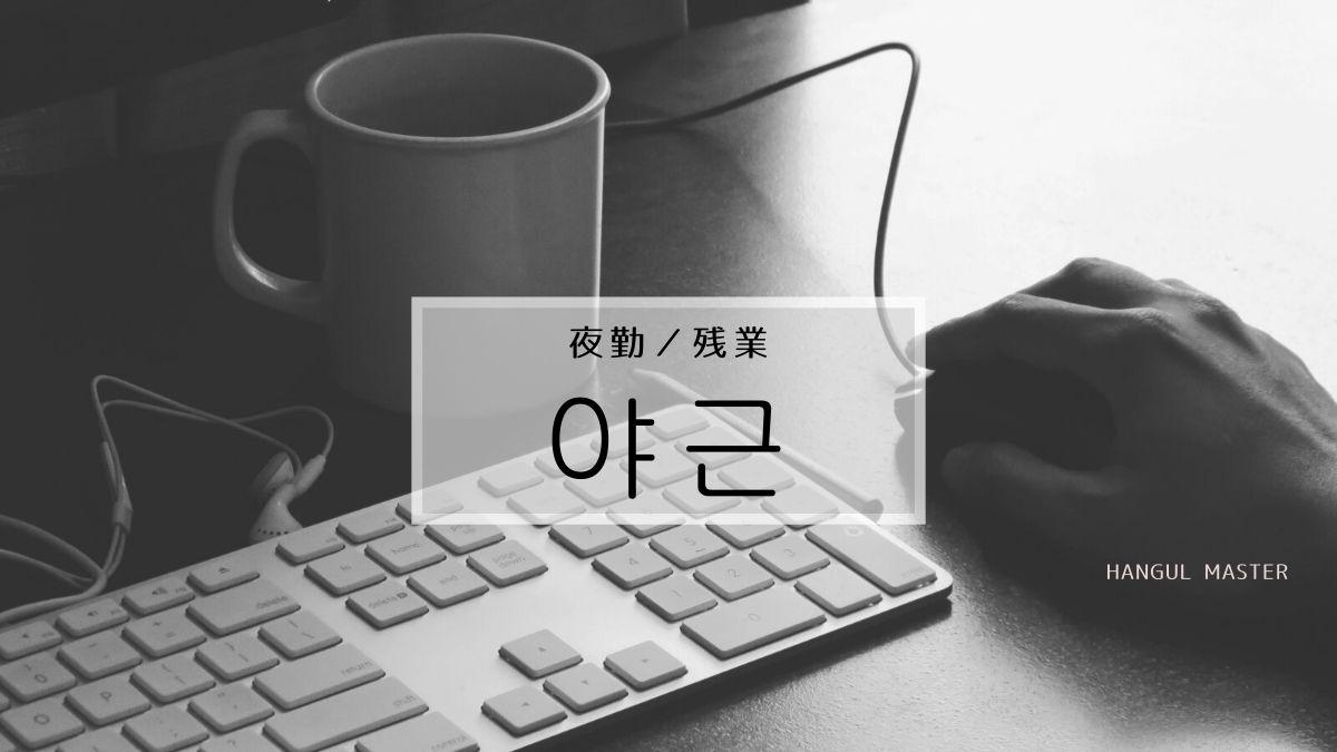 f:id:yukik8er:20200120015548j:plain