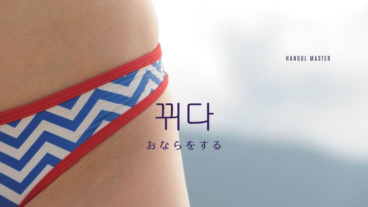 f:id:yukik8er:20200122062705j:plain