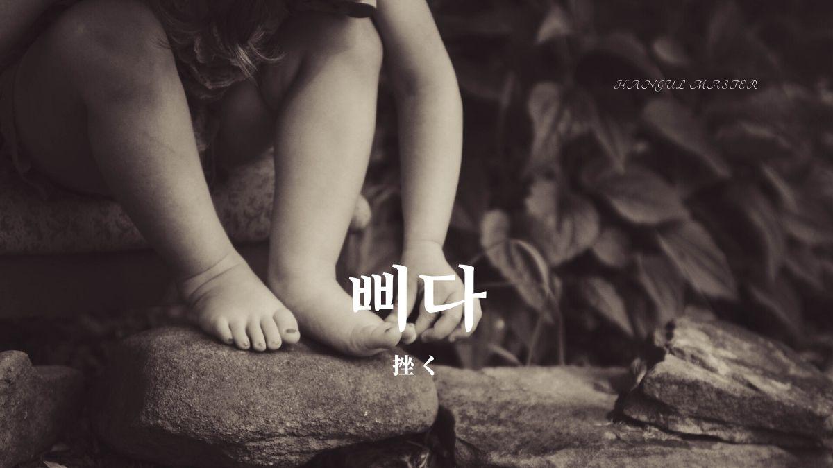 f:id:yukik8er:20200122092852j:plain