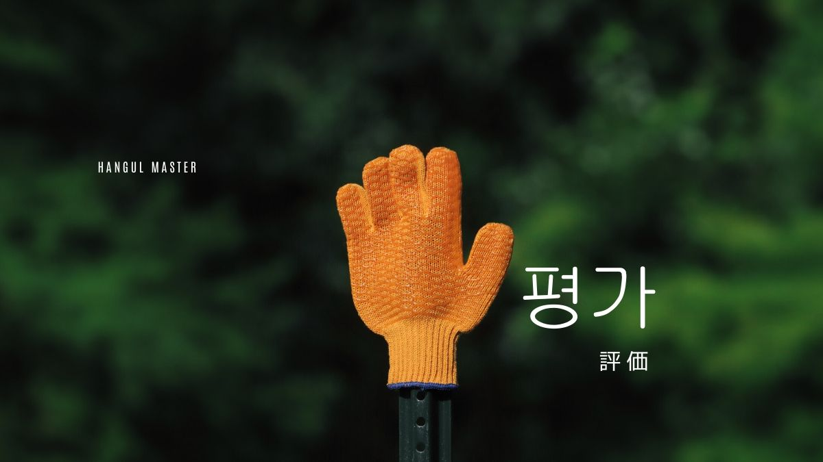 f:id:yukik8er:20200125015822j:plain